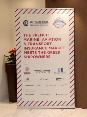 the-french-insurance-market-meets-the-greek-shipowners