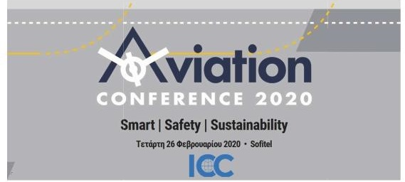 aviation-conference-2020