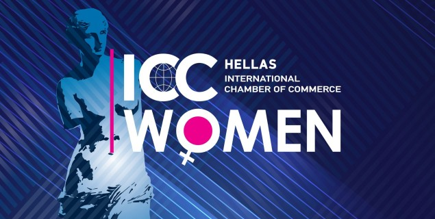 ICC Hellas / Women World Business Initiative
